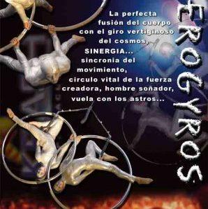 aerogyros_l